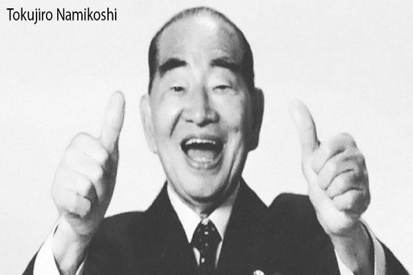 Tokujiro Namikoshi - người thầy phát minh phương pháp massage shiatsu